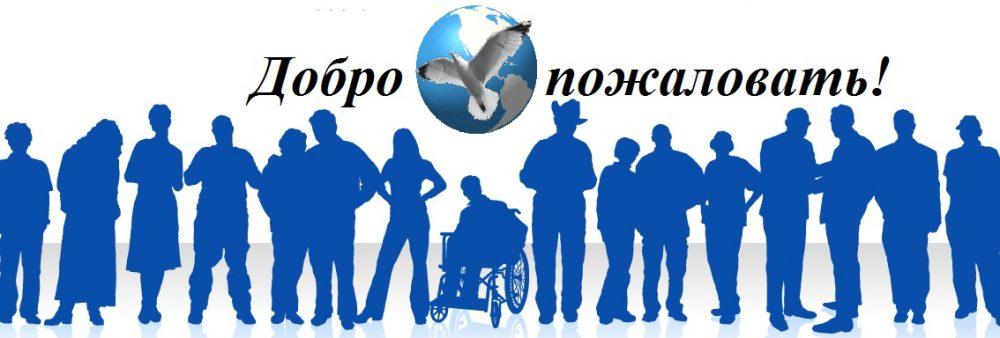 """Группа Анонимных Алкоголиков (АА) """"Взлёт"""", г. Лобня, Россия"""